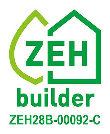 登録ビルダーマーク:ZEH builder「ZEH28B-00092-C」